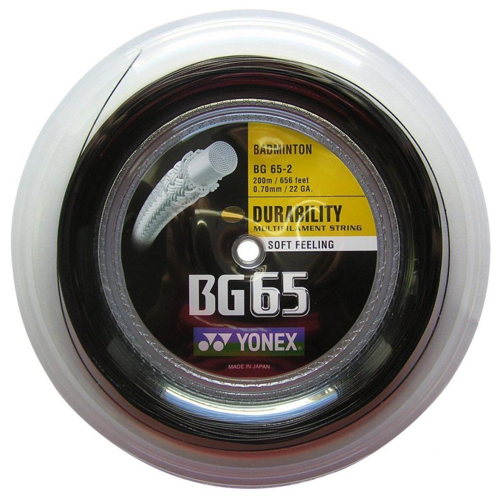 Bobine Yonex BG65 noir - 200m