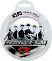 li-Ning NS95
